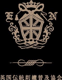 Emi Nimura Official Website